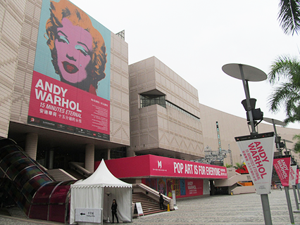 Andy Warhol exhibition at the Honk Kong Museum of Art